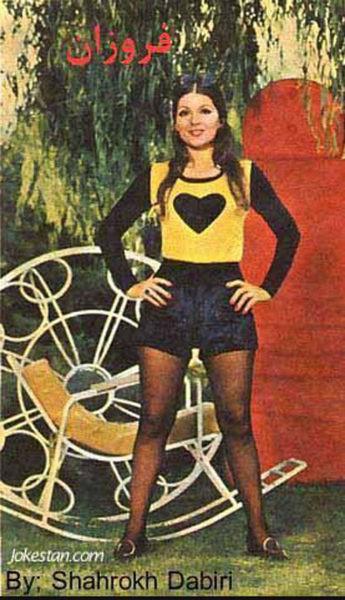 Look chica indie y moderna en los años 60
