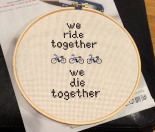Bastidor bordado para parejas ciclistas